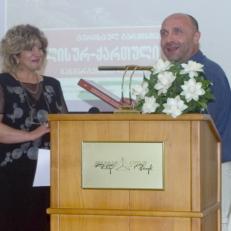 Saba Kiknadze, Presentation dictionary-Tbilisi, 2006